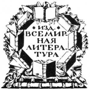 Фото labelworld.ru