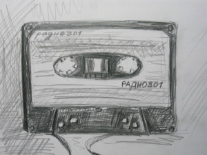 Radio801_tape
