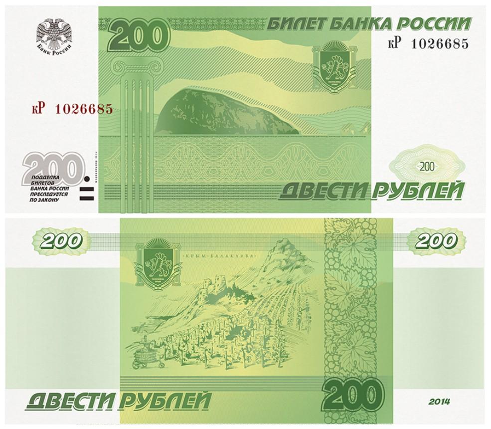 Центробанк конкурс новых купюр