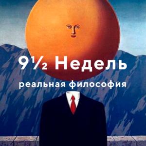 Дизайн — Макстим Сергеев